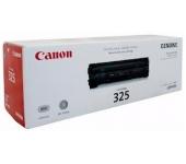 Hộp mực dành cho máy in Canon 6000