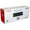 Bán hộp mực máy in Canon 3300 giá rẻ, siêu nét