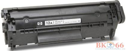 Hộp mực máy in Hp 1020 cũ