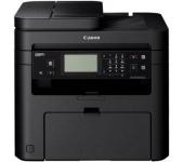 Máy in Canon 226DN đa chức năng cũ In, Scan, Copy giá rẻ tại hà nội