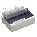 Bán máy in kim Epson LQ 300+II cũ giá rẻ