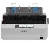 Bán thanh lý máy in kim Epson LQ 310 cũ bền đẹp giá rẻ tại hà nội