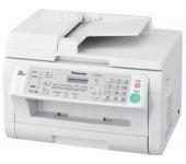 Máy in đa chức năng laser Panasonic KX-MB2030 cũ (In, Copy, Scan, Fax)