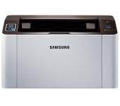 Bán máy in laser Samsung SL-M2020w cũ nhỏ gọn nhất